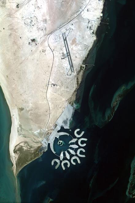 바레인의 인공섬 두랏 알 바레인