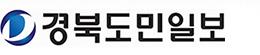 경북도민일보