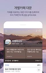 앱 미리보기 화면